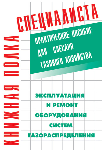 http://moscowbooks.litres.ru/static/bookimages/12/62/59/12625963.bin.dir/12625963.cover.jpg